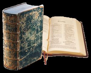 старинна английска Библия, а зад нея отворено българско издание